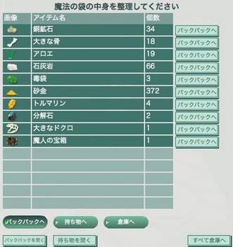 スクリーンショット 2013-07-14 16.54.57.jpg