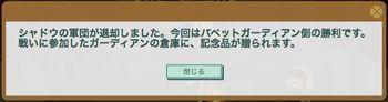 スクリーンショット 2013-09-16 20.30.22.jpg
